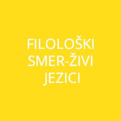 Filoloski Smer